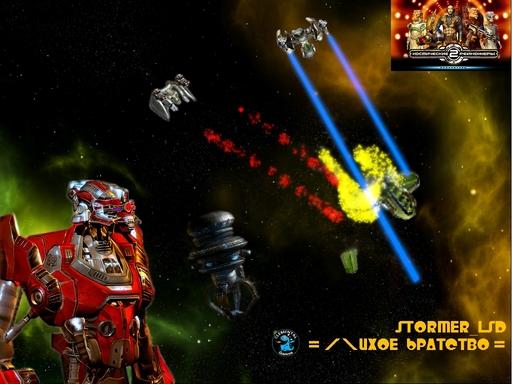 Космические Рейнджеры 2 Доминаторы. Перезагрузка Коды