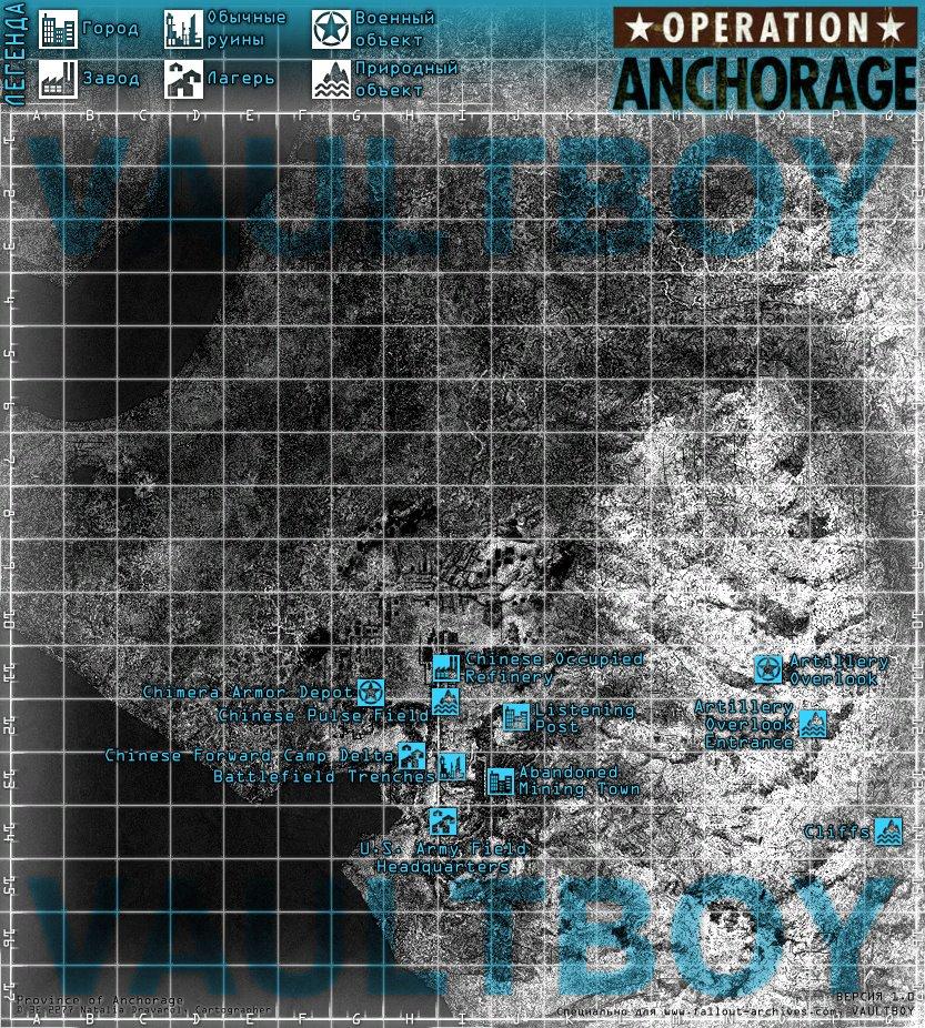 Интерактивная Карта Пупсов Fallout 3