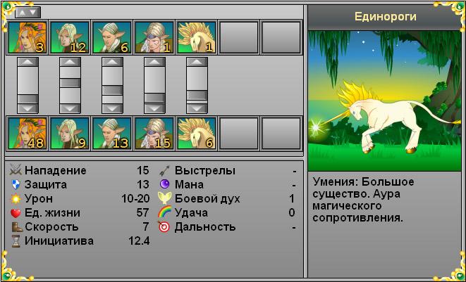 Казино играть онлайн бесплатно вулкан