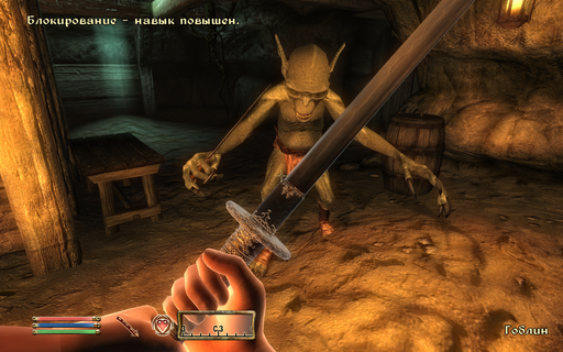 The wabbajack artifact from tes iv: oblivion