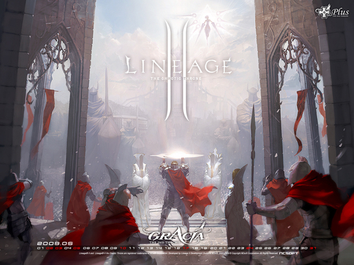 Lineage II - Gracia Plus продолжение