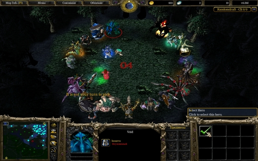Warcraft III: The Frozen Throne - Warcraft 3 на wide мониторах