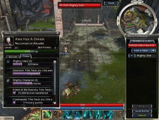Guild Wars - Screenshots