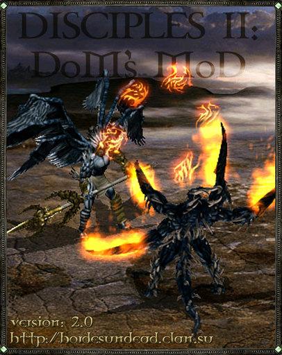 Disciples II: Dark Prophecy - DoM's MoD