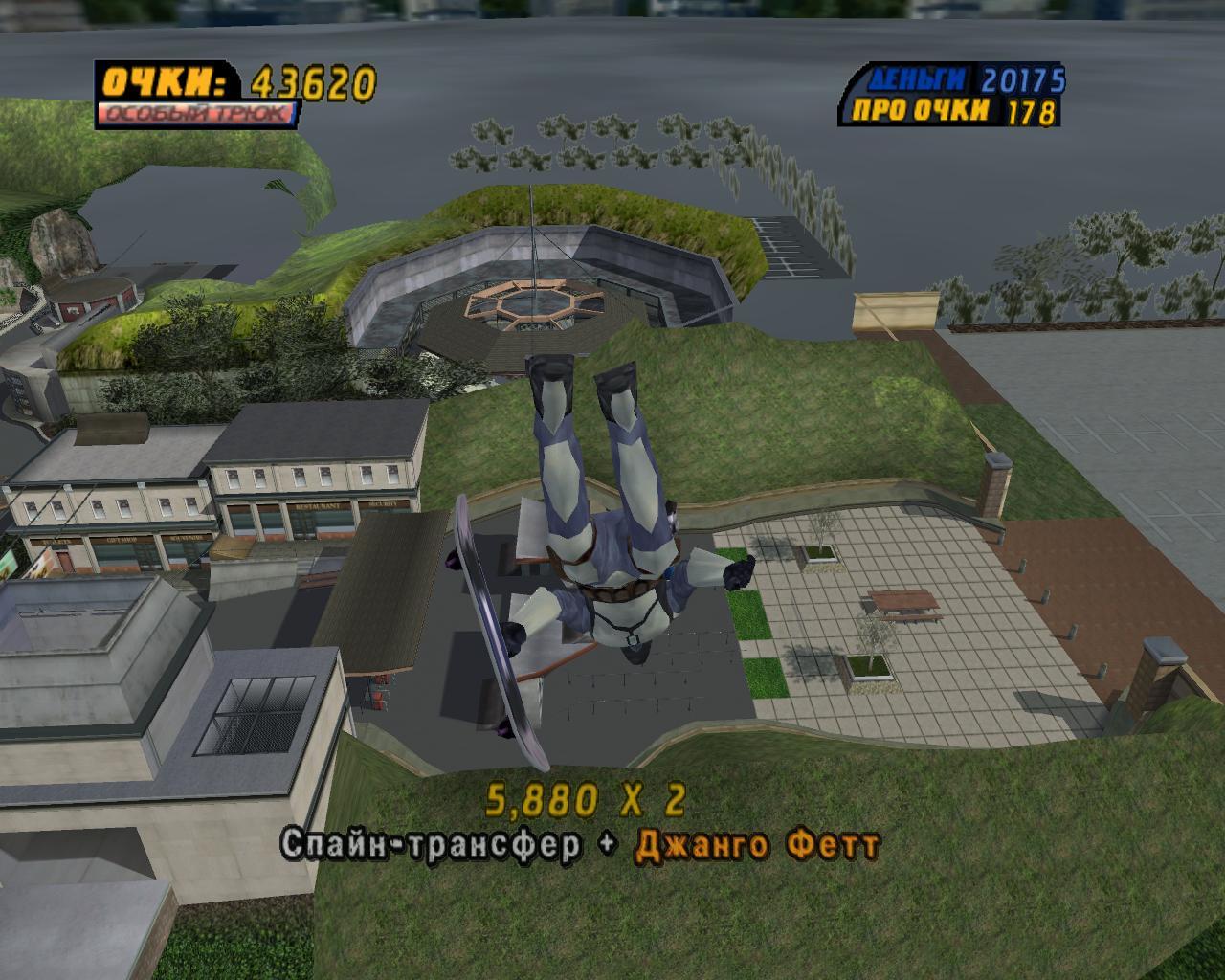 Своя игра 2003 21 фотография