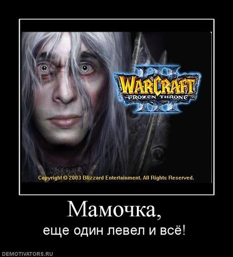 http://www.gamer.ru/system/attached_images/images/000/017/590/normal/231846_mamochka.jpg?1243855650
