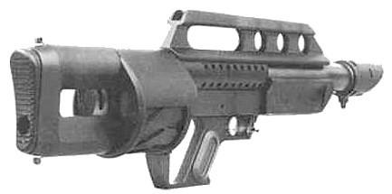 Fallout 2 - Оружие в игре и его реальные прототипы. Лёгкое оружие