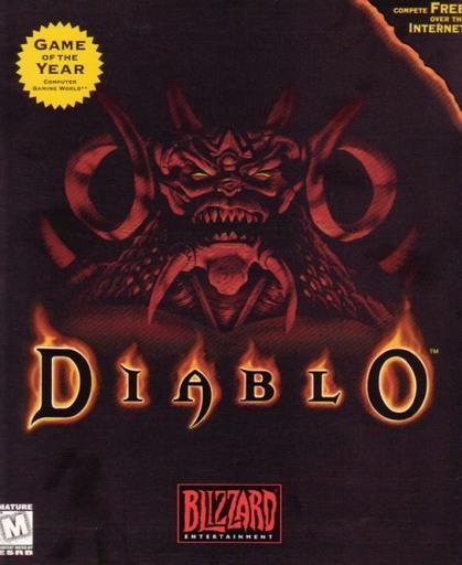 "Diablo - ""Убийцы Diablo"""