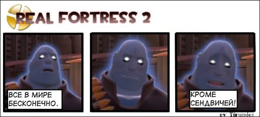 Team Fortress 2 - Real Fortress