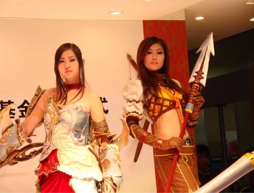 Cosplay Aion