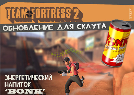 Team Fortress 2 - Bonk! Overdose