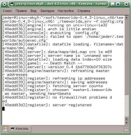 Создание сервера arma 3 altis life - 6e6da