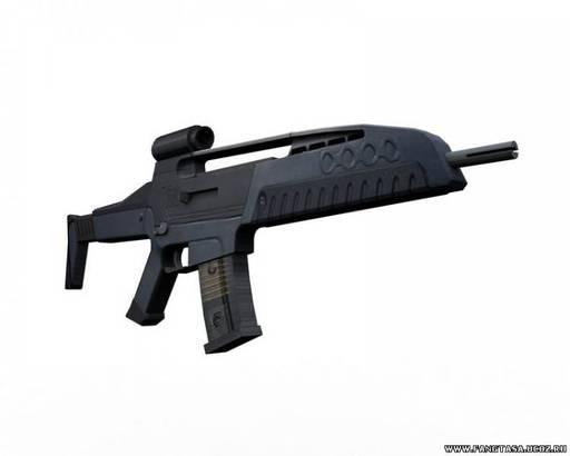 Crysis - Реальный прототип SCAR'а