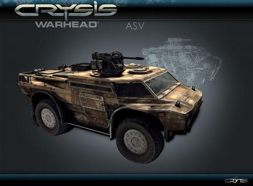 Crysis Warhead - Транспорт в Crysis Warhead