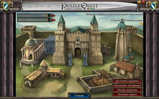 Puzzle Quest: Challenge of the Warlords - Puzzle Quest vs ... обзор
