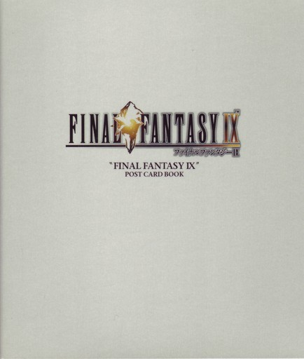 [Artbook] Final Fantasy IX Post Card Book