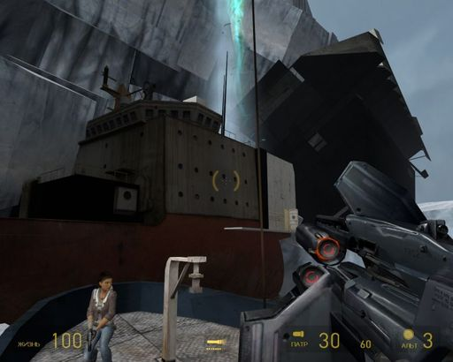 Half-Life 2: Episode Three - Fake Episode Three Maps
