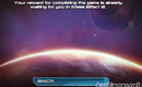 Appgamer_mass_effect_2_unlock_conf