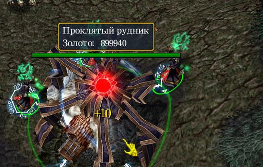 Warcraft III: The Frozen Throne - Инструкция как пользоваться артмани (artmoney) + немного скриншотов.