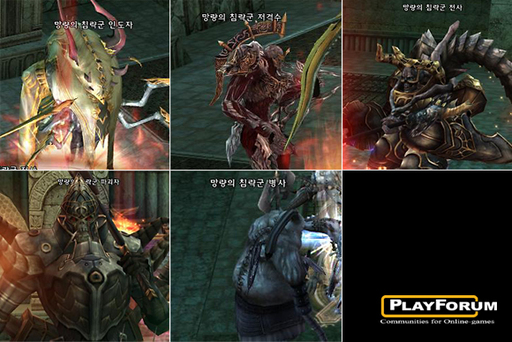 Lineage II - Phantoms of Defeated Army