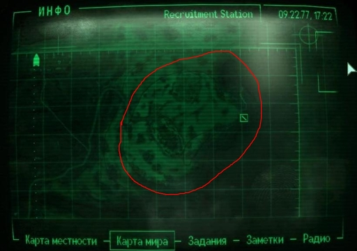 Fallout 3 - Easter Egg в Point Lookout