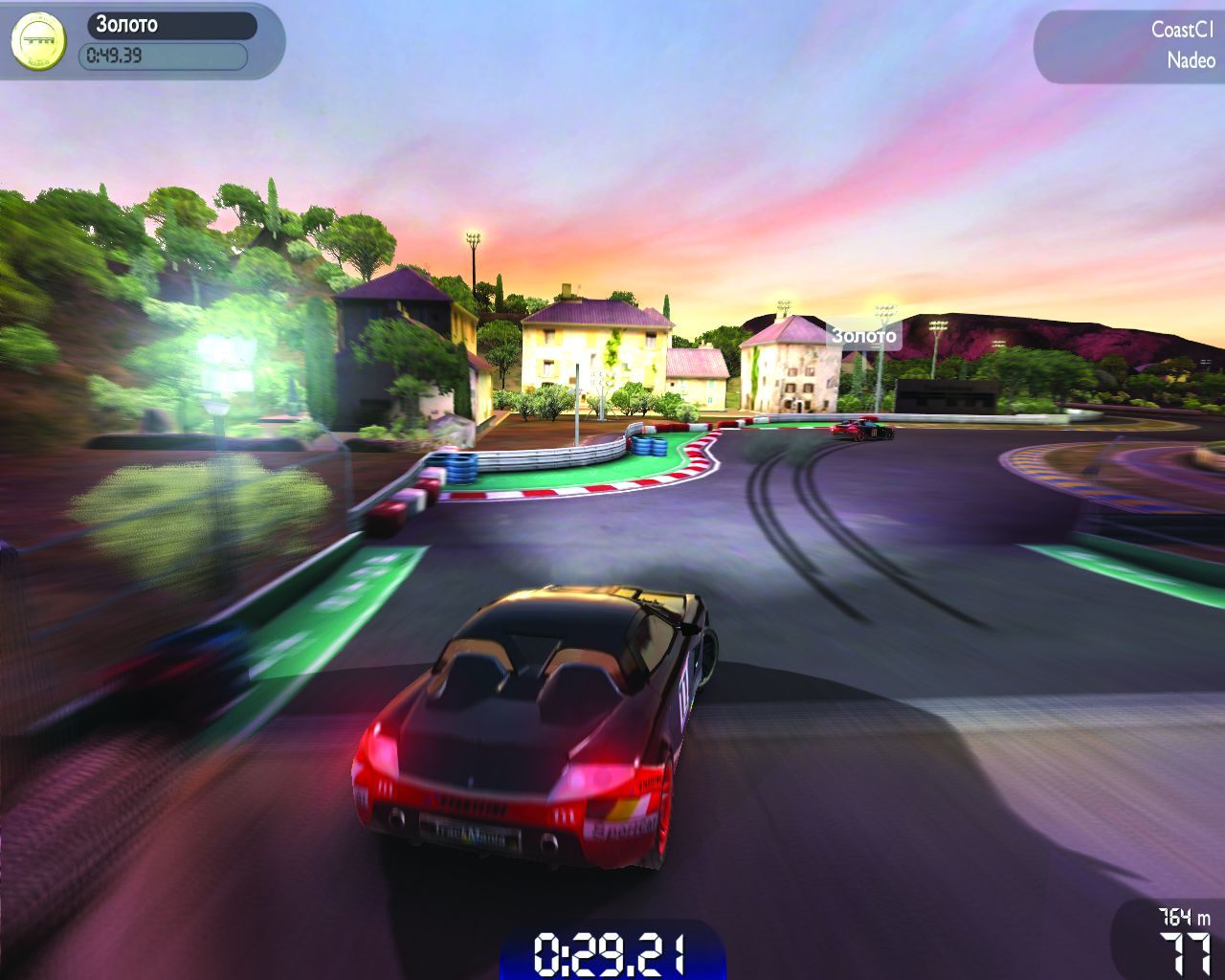 Trackmania sunrise download free full game | speed-new.