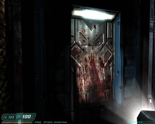 Doom 3 - Easter Eggs