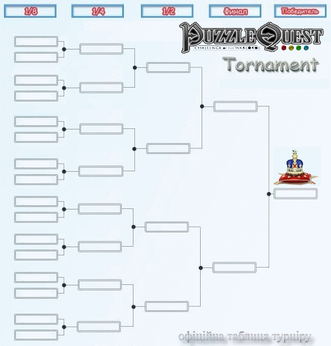 Как сделать турнир из 7 команд