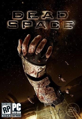 Dead Space - Dead Space превращается в фантастический хоррор