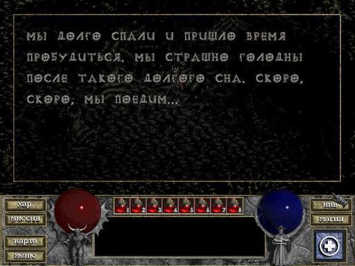 Diablo - Diablo: Hellfire