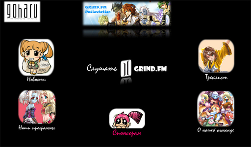 Lineage II - Grind.FM