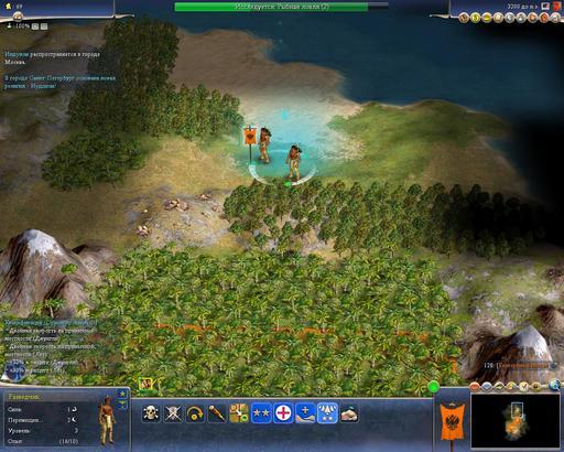 Civilization IV - Цивилизация IV. Описание игры.