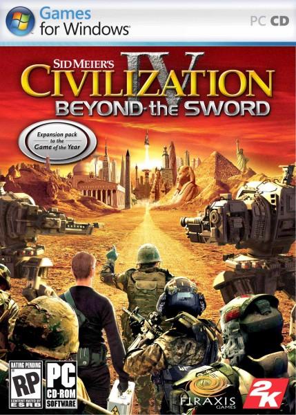 Сценарии цивилизации 4