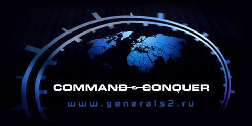Command & Conquer: Generals - Generals 2