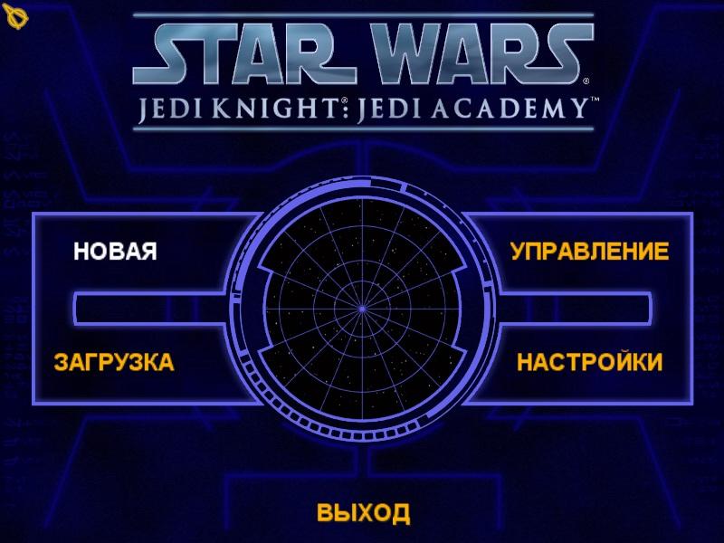 Как создать свой сервер jedi academy - Event-print.ru