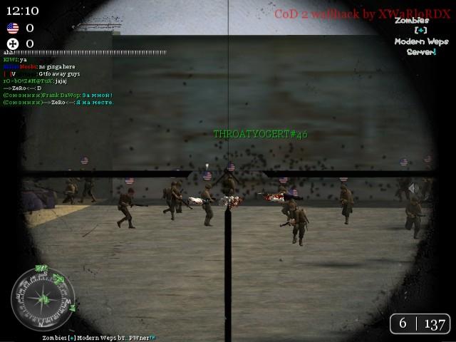 Сервера в Мультиплеерах - Call of Duty 2 - Игры - Gamer.ru: социальная сеть для геймеров