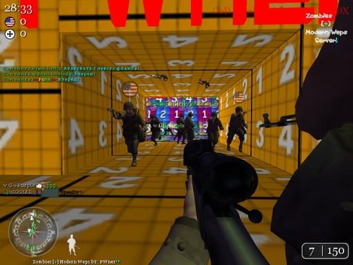 Call of Duty 2 - Сервера в Мультиплеерах