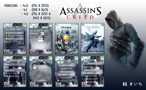 Assassin's Creed - Тема Assassin's Creed на Sony Ericsson