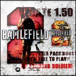 Battlefield 2 - Патч 1.50 для Battlefield 2 1 сентября