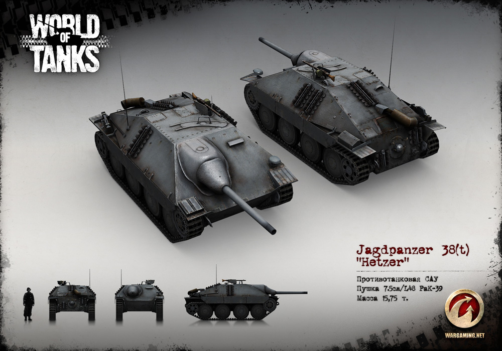 World of tanks t92