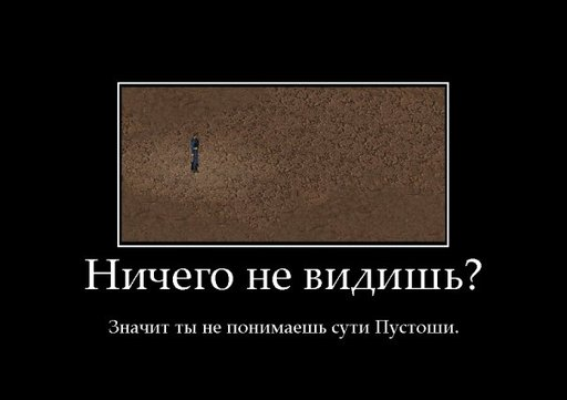 Fallout 2 - FOnline: The Life After. Реальность Пустоши.