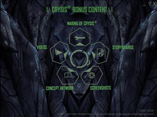 Crysis - Обзор российских коллекционных изданий: Crysis