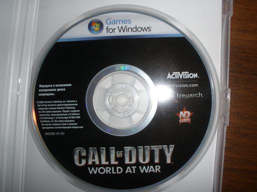 Call of Duty: World at War - Подарочное издание