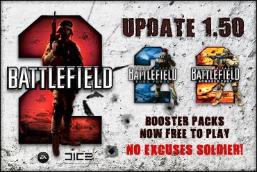 Battlefield 2 - Патч 1.50 для игры Battlefield 2