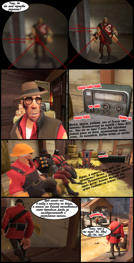 Team Fortress 2 - Team Fortress 2 & Garry's Mod - Comics