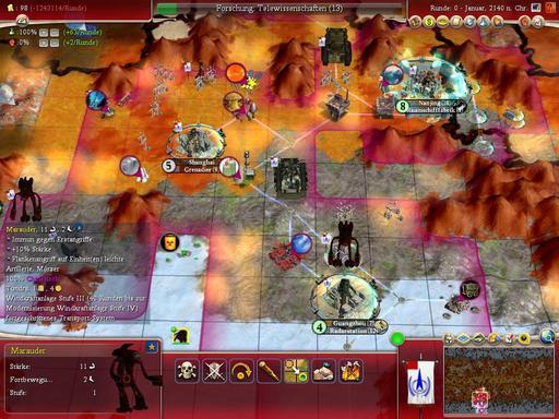 Civilization IV - Модификация Mars Now