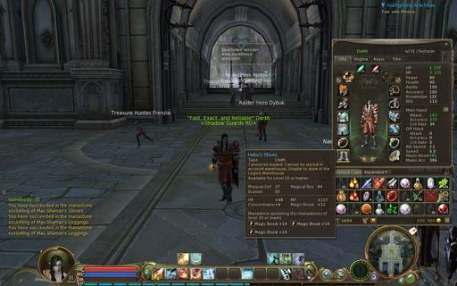 Айон Башня вечности - Ваши скриншоты с ОБТ.