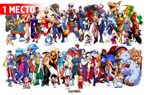 marvel vs capcom 3 wallpaper. Marvel Vs Capcom 3: capcom