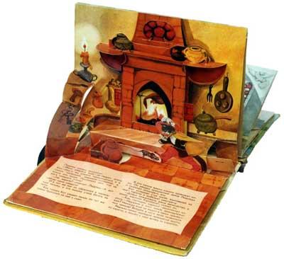 Книжки раскладушки объемные своими руками
