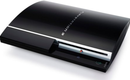 Modificare-playstation3